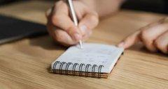2021年上半年湖南自考考试时间安排表