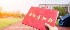 广东专本套读有哪些专业和学校?