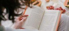 自考专升本需要考什么科目?