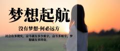 2021年浙江自考专升本什么时候可以报名?
