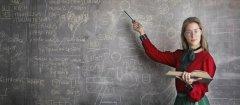 自考学历能考教师吗?对专业有哪些要求?